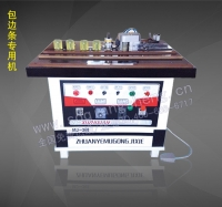 Strip Banding Machine