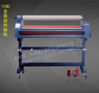 PET Crystal Film Hot Laminator