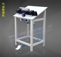 Album Binding Machine