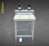 Pneumatic Creasing Machine