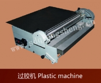 High density Gluing Machine