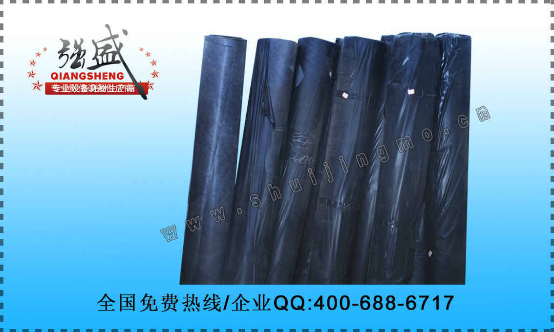 Black cross pattern leather.jpg